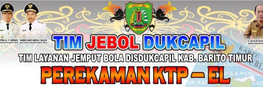 """DUKCAPIL """"JEBOL"""" PELAYANAN AMINDUK DI DESA DAMBUNG"""